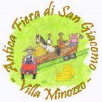 Il-logo-dellAntica-Fiera-di-San-Giacomo